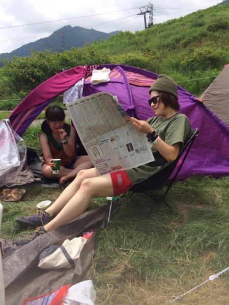 #フジロック でロックに #かっこよく新聞読む
