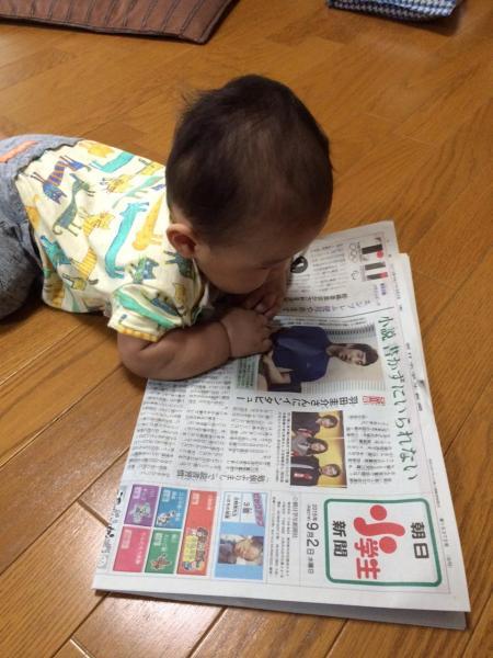 【読者投稿】大阪の66歳男性から 将来が楽しみ?まだ歩けない6カ月の孫、朝小新聞、こんな格好で #かっこよく新聞読む