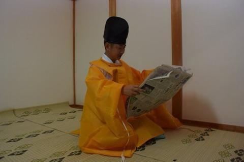 【読者投稿】葛木坐火雷神社(式内大社)の宮司さんがかっこよく新聞を読まれていました。 #かっこよく新聞読む