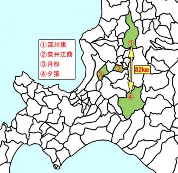 夕張・月形・奈井江商・深川東(北海道)