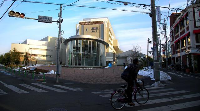 日大芸術学部の校舎=東京都練馬区