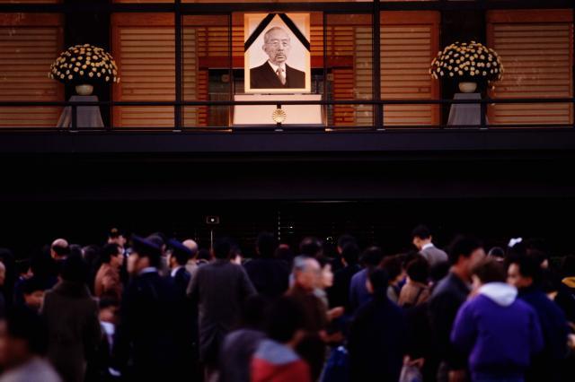 昭和天皇の大喪=1989年1月