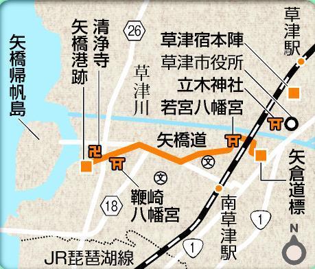 水路・陸路の分かれ道「矢倉道標」から矢橋港跡まで