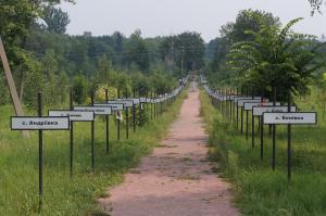 ゾーン内の広場のそばには、強制避難させられた村の名前が並んでいる展示があった=水野梓撮影