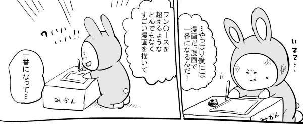 「自分に優しい金メダル」(5)