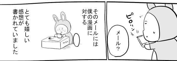 「自分に優しい金メダル」(7)