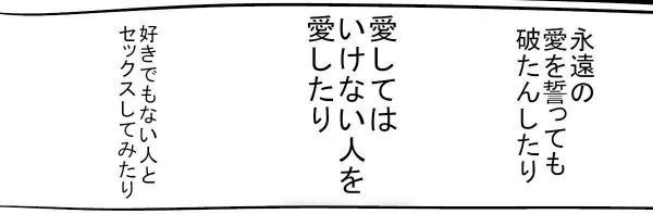 「セックス」(2)