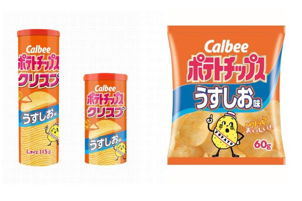 「ポテトチップス クリスプ」(左)と従来品のポテトチップス