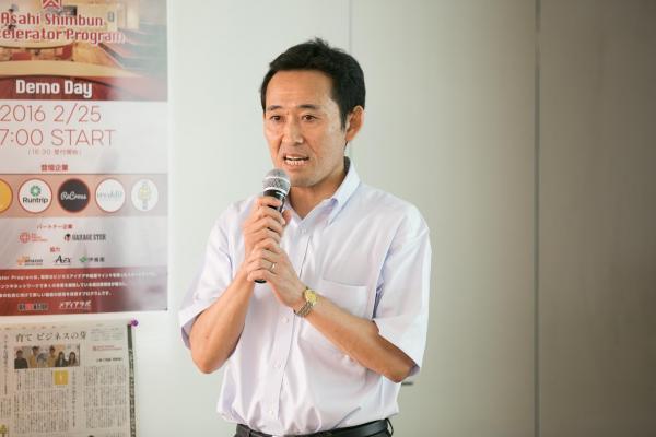 株式会社クボタCSR企画部長 河地泰則による開会挨拶