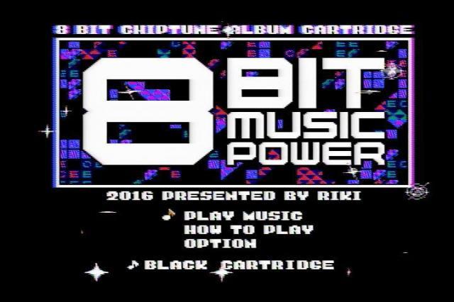 「8BIT MUSIC POWER」のタイトル画面