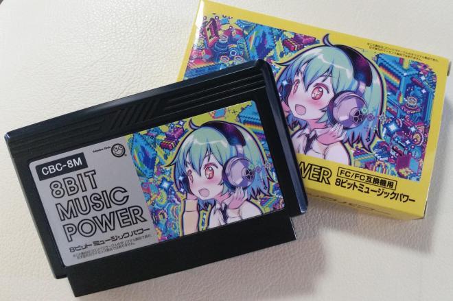 「8BIT MUSIC POWER」のカセットとパッケージ