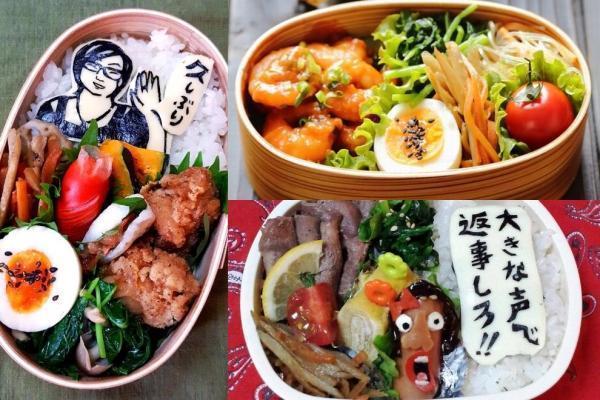 【「嫌がらせ弁当」のその後…まだまだ続いてた!】Kaoriさんの手作り弁当の数々