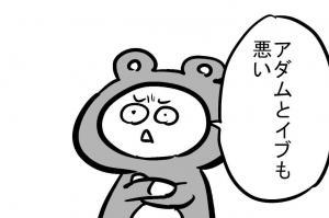 逮捕も親の責任?…〝30秒で泣ける漫画〟の作者が描く強姦致傷事件