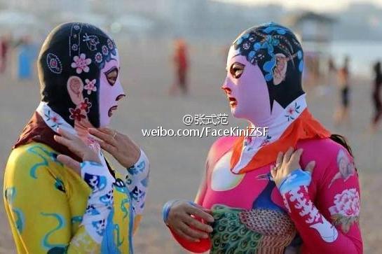 人気の京劇花旦のフェイスキニと龍と鳳凰の水母衣