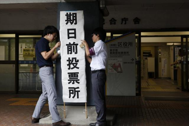3日間張り込んだ期日前投票所が設置された葛飾区役所=6月25日
