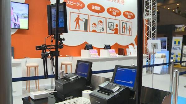チケッティング会社の「テイパーズ」が開発した顔認証システム