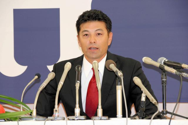 2014年10月15日の監督就任会見