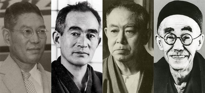 左から池田勇人、志賀直哉、谷崎潤一郎、柳田国男