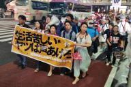 貧困たたきに抗議する新宿緊急デモ=2016年8月27日