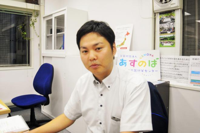 子どもの貧困対策センターあすのば事務局長の村尾政樹さん