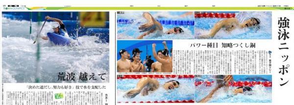 「強泳ニッポン」「荒波 越えて」(8月11日付朝刊) 競泳・男子800メートルリレーで、日本が銅メダル。また、カヌーの羽根田卓也が銅メダルを獲得した。カヌー競技では日本初のメダル。