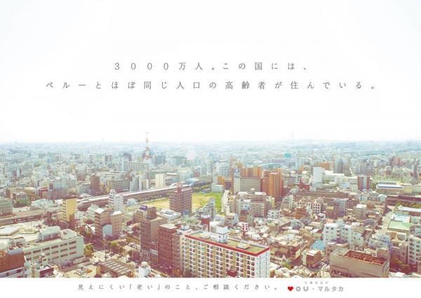 2013年に作られた文の里商店街のポスター