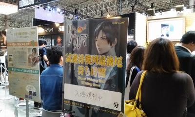 9月の東京ゲームショーでは、試遊台に長い列ができた