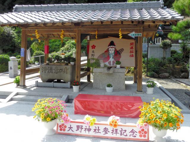 大野神社の境内には参拝記念の撮影スポットも用意されている