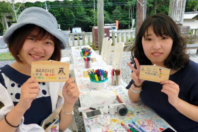北京からはるばる訪れた2人組。それぞれ大野智君と櫻井翔君のファンだという