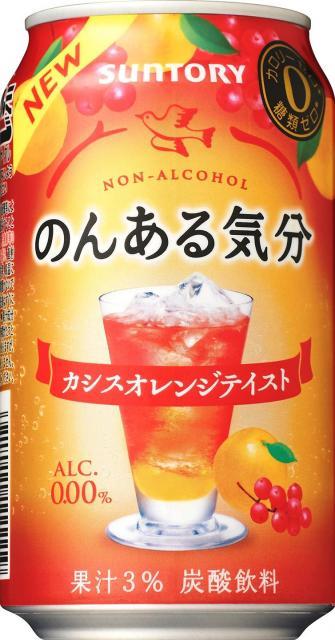 「のんある気分」飲料