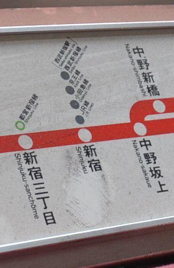 車両内で見つかった、古い丸ノ内線の路線図。西新宿駅がまだない