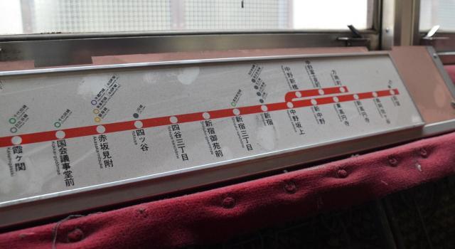 予備の部品についていた古い路線図。西新宿が無く、新宿の次が中野坂上になっている