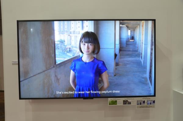 昨年10月に「CEATEC JAPAN」で公開された画像