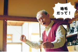 「ワンシーンの名手」笹野高史で大喜利 映画『オケ老人!』をイジれ