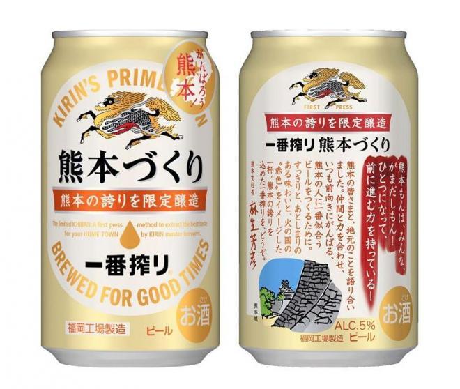 熊本作りの缶パッケージ