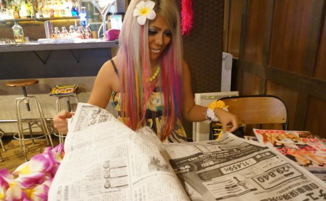 実家は読売新聞を購読。読み慣れている?ぇりもっこり