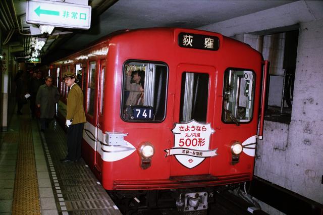 日本でさよなら運転をする500形=1995年2月28日