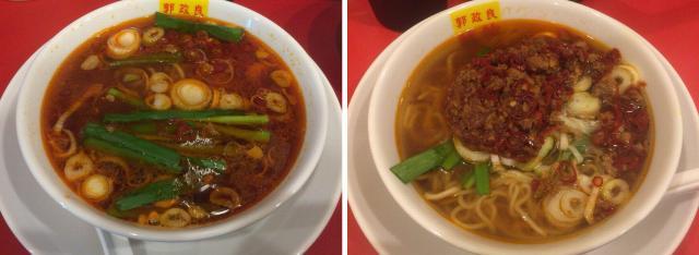 食べ比べた台湾ラーメン(左)とアメリカン(右)。アメリカンの方がスープの色が薄い