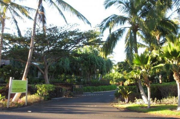 リゾート地に入り、さらにゲートを通過して別荘地帯へと進む