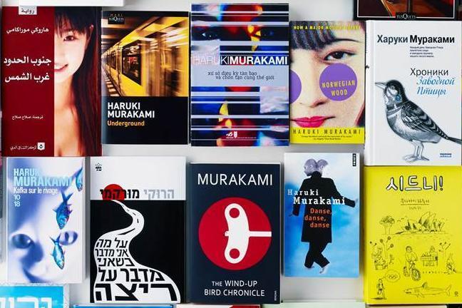 50数カ国語に翻訳されている村上作品