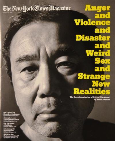 米誌「ニューヨーク・タイムズ・マガジン」は村上春樹さんの小説「1Q84」を特集でとりあげた=2011年