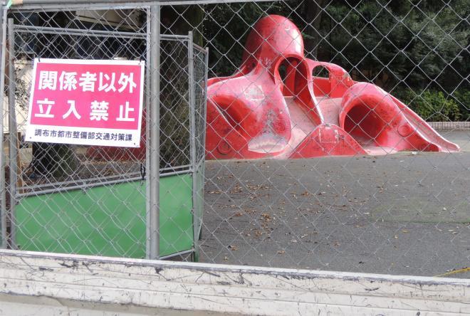 現在は立ち入り禁止になっているタコ公園
