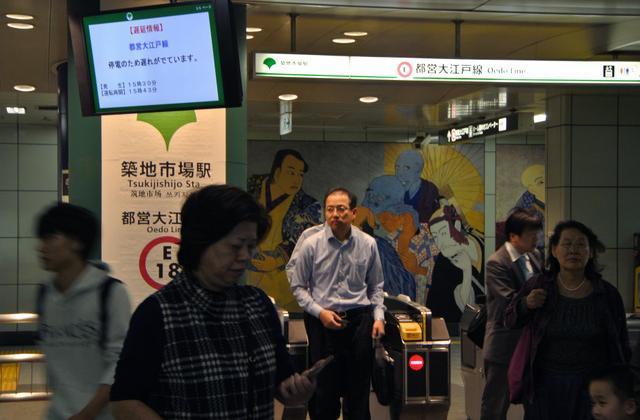 「停電のため遅れが出ています」と表示された都営地下鉄大江戸線の築地市場駅=8日午後4時5分、東京都中央区、仙波理撮影