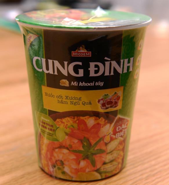 ベトナムで売られていたカップ麺。商品名も製品紹介も、全てベトナム語表記です。パッケージの写真から、かろうじて味の方向性は垣間見えるのですが……。