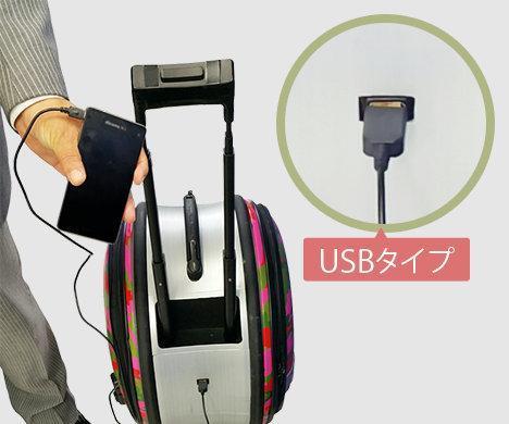 USB充電機能も