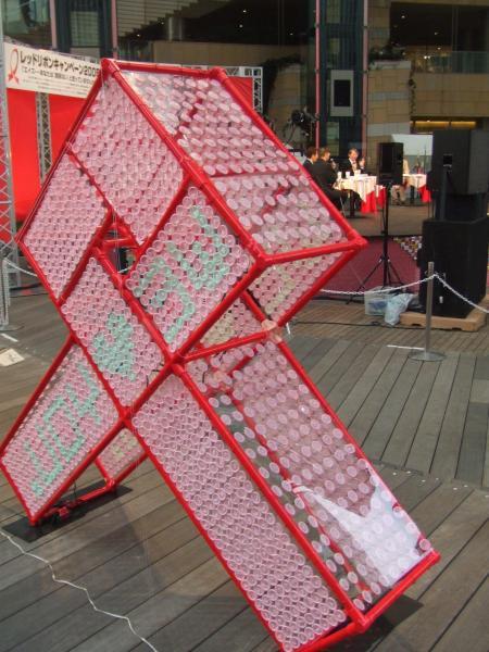 エイズへの関心を高めようと、2千個以上のコンドームを使って「レッドリボン」を表現したオブジェ=2005年11月26日、東京都港区
