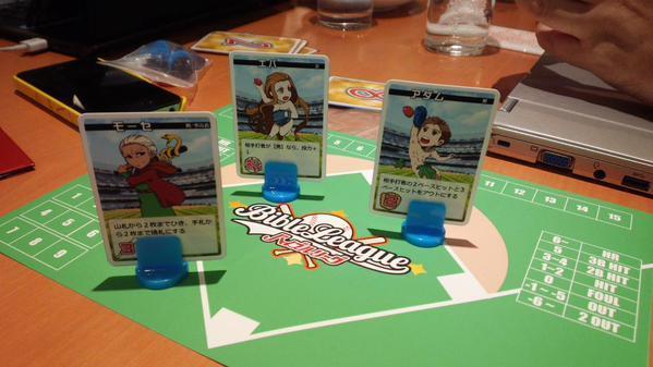 キリスト教の世界観をモチーフにしたカードゲーム「バイブルリーグ」