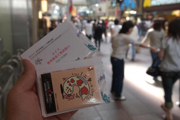 コンドーム入りのティッシュを配って、エイズの国際会議をPR=2005年6月25日、神戸市中央区
