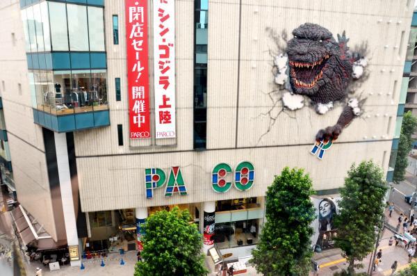 「PARCO」の文字をゴジラが壊しにかかるオブジェ=東京都渋谷区
