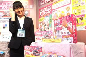 『君の名は。』効果、女児向け玩具にも メーカー商談会で異例の扱い